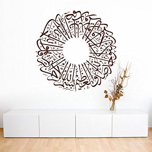 A207   Meccastyle   Islamische Wandtattoos - Ihlas Suresi- XXL - 115cm x 115cm- 06. Silber