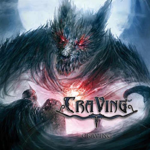 Craving [Explicit]