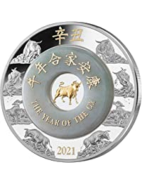 Power Coin OX Buey Giada Jade Lunar Year 2 Oz Moneda Plata 2000 KIP Laos 2021