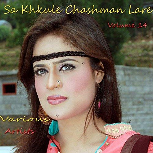 Tu Lare Londi Rahi Song Mp3: Ta Che Rana Ze Lalia De Sumaira Naz En Amazon Music