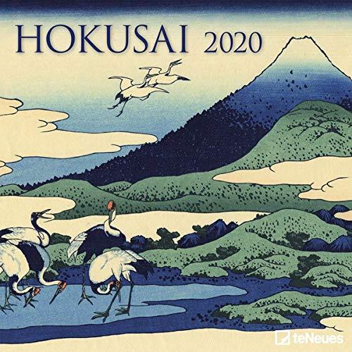 Hokusai 2020