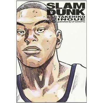 Slam Dunk: 22