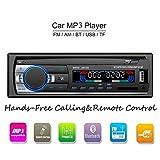 ATian Autoradio Bluetooth, Llamadas Manos Libres Radio FM Estéreo de Coche 60Wx4, Apoyo de Reproductor MP3 4 parlantes / SD / USB / MMC ID3 con Integrado EQ + Control Remoto