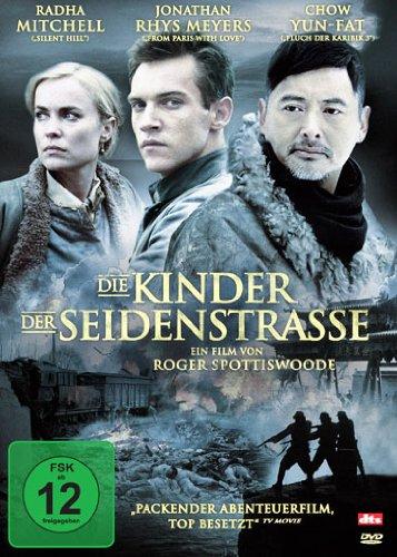 Die Kinder der Seidenstrasse (Dvd Seidenstrasse,)