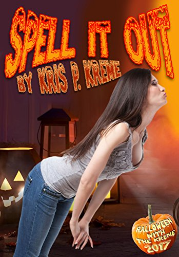 een with the Kreme 2017 Book 11) (English Edition) (Halloween Blow Up)