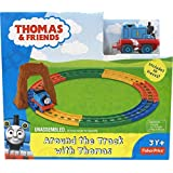 Fisher-Price Thomas Friends, Pista con Trenino Thomas, Set Mini