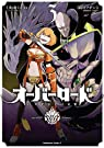 Overlord, tome 3 par Maruyama