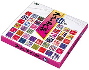 Carta Origami - Box Set di Carta Origami con motivi (Chiyogami) - Print Chiyogami - 40 motivi assortiti - 5 fogli di ogni motivo - 200 fogli in totale - 15cm x 15cm