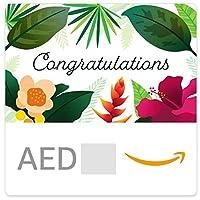 Amazon.ae eGift Card - Cong Floral