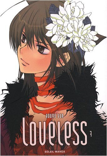 Loveless Vol.7