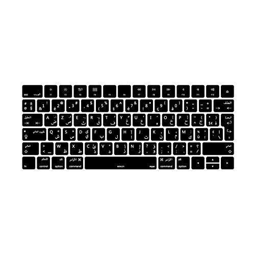 MiNGFi Arabic/AZERTY Tastatur Silikon Schutz Abdeckung für Neu Magic Keyboard mit Lightning Anschluss EU/ISO Keyboard Layout Silicone Cover - Schwarz