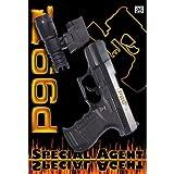 Wicke Walther P99 Amorcespistole mit Zielvorrichtung