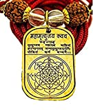 RUDRADIVINE Golden Mahamrityunjay Ashtadhatu Unisex Yantra Kavach Pendant with Real 5 Mukhi Rudraksha