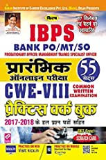 Kiran's IBPS Bank PO/MT/SO Preliminary Online Exam CWE VIII Practice Work Book - 2266