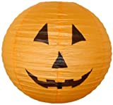 """Just Artifacts 16"""" Orange Halloween Pumpkin Paper Jack-O'-LanternLamp 16"""" Diameter - Just Artifacts Brand"""