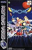 Parodius - SEGA Saturn -
