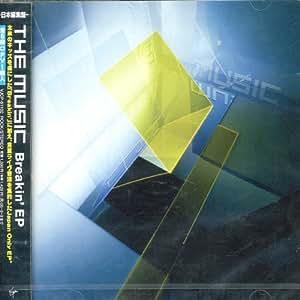 Breakin' Ep (+CD)
