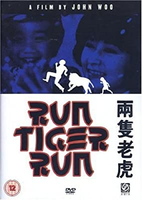 Run Tiger Run [DVD] by Bin Bin