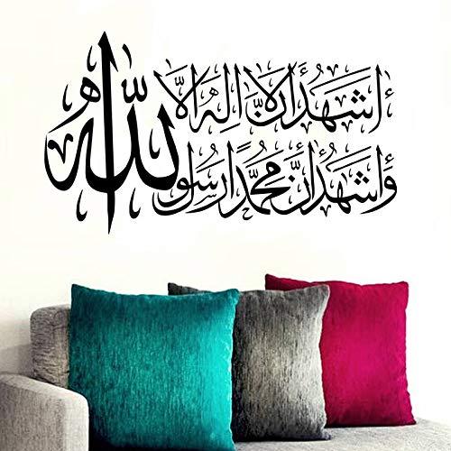 jiushizq PVC Wandaufkleber Islamische Kunst Vinyl Wanddekor Arabisch Aufkleber Dekoration Wohnzimmer Für Esszimmer Wand Mu 44 cm x 76 cm