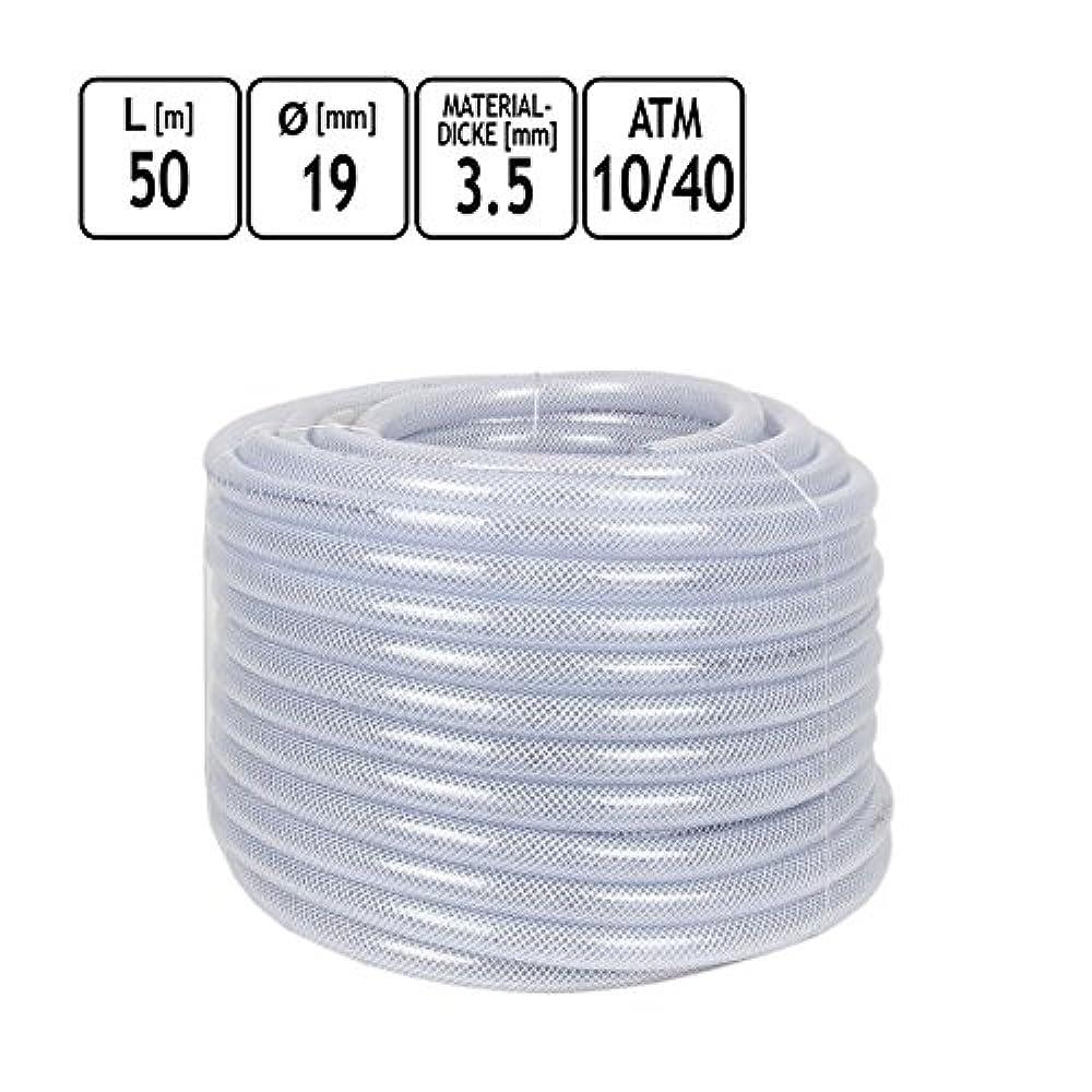 PVC-SCHLAUCH  GEWEBESCHLAUCH  Ø 6mm transparent   WASSERSCHLAUCH  LUFTSCHLAUCH