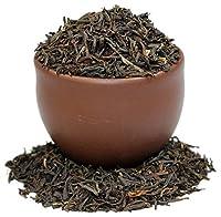 Capital Teas Assam Bukhial TGFOP Second Flush Tea, 8 Ounce