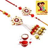 #5: Gomati Ethnic Jaipuri Handmade Ethnic Design Bhaiya Bhabhi Rakhi Gift Set Rakhi For Brother With Gift Combo And Rakhi For Bhaiya Bhabhi Combo Free Shipping+Roli+Chawal+Greeting Card !!-1Bbs101