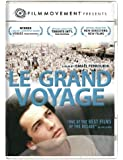 Le Grand Voyage [DVD] [2005] [Region 1] [US Import] [NTSC]