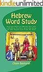 Hebrew Word Study: Ancient Biblical W...