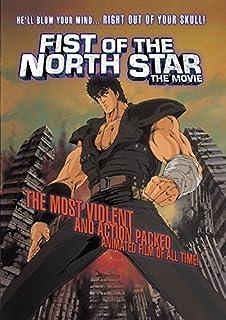 Fist of the North Star: Movie [DVD] [1986] [Region 1] [US Import] [NTSC] (B001SGEUC4) | Amazon price tracker / tracking, Amazon price history charts, Amazon price watches, Amazon price drop alerts