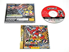 Cyberbots: Full Metal Madness [Japan Import]
