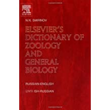Elsevier's Dictionary of Zoology and General Biology: Russian-English and English-Russian Approx. 40,000 Entries by Nikolai Smirnov (20-Apr-2004) Hardcover