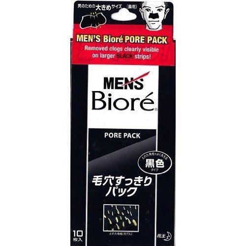10-x-pansements-pour-le-nez-biore-men-black-fabriques-au-japon