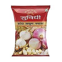 Suvidhi Kanda Lasun Masala 200g (Pack of 2)