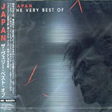 Very Best of Japan,the