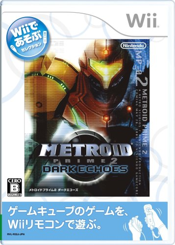 Metroid Prime 2: Dark Echoes (Wii de Asobu)[Japanische Importspiele] (Metroid Prime 2 Wii)
