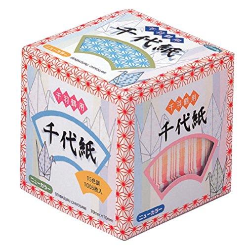 Origamipapier 20-1279 Senbazuru