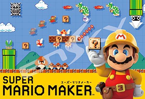 Super Mario Puzzle Maker Jigsaw Puzzle