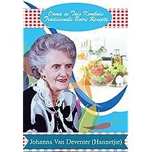 Ouma se Tuis Kombuis: Tradisionele Boere Resepte (Afrikaans Edition)
