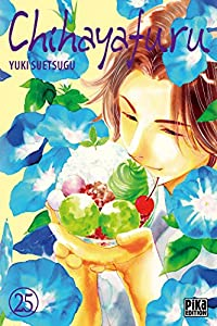 Chihayafuru Edition simple Tome 25