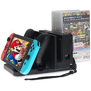 KONKY Nintendo Switch Playstand Dock & Pro Controller Ladestation Ladegerät & Nintendo Switch Charger & Speicherplatz für 6 Spiele Box