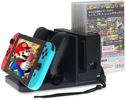 KONKY Nintendo Switch Playstand Dock & Pro Controller Ladestation Ladegerät & Nintendo Switch Charger & Speicherplatz für 6 Spiele Box (Storage Dock Box)