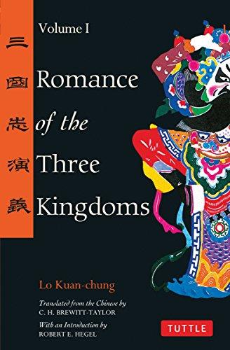 Romance of the Three Kingdoms Volume 1: Vol 1 (Tuttle Classics) por Lo Kuan-Chung