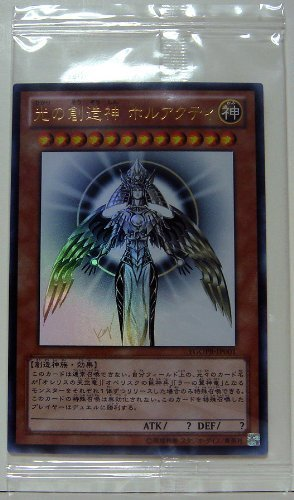 Preisvergleich Produktbild God Horuakuti creation of light YGOPR-JP001-UR [Yu-Gi-Oh card] [Ultra Rare] campaign winning article winning notice included (japan import) by Yu-Gi-Oh!