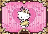 Olimpia Design Fototapete Photomural Hello Kitty, 1 Stück, 4-901P4