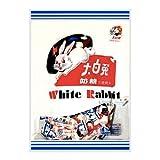 Guan Sheng Yuan White Rabbit Creamy Candy 108g