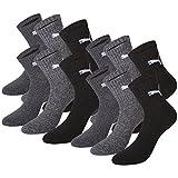 PUMA Unisex Short Crew Socks Socken Sportsocken MIT FROTTEESOHLE 12er Pack (anthracite / grey, 39-42)