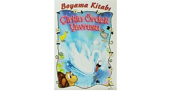 Cirkin ördek Yavrusu Boyama Kitabi Amazoncouk Ayten Gürer