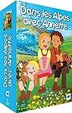 Dans les Alpes avec Annette - L'intégrale - Coffret DVD...
