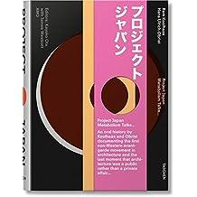 Project Japan. Metabolism Talks (Varia)