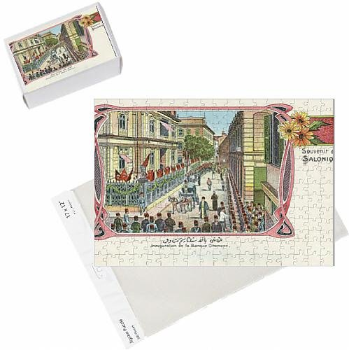 photo-jigsaw-puzzle-of-thessaloniki-greece-inauguration-of-the-ottoman-bank